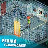 Скриншот к игре Привидения